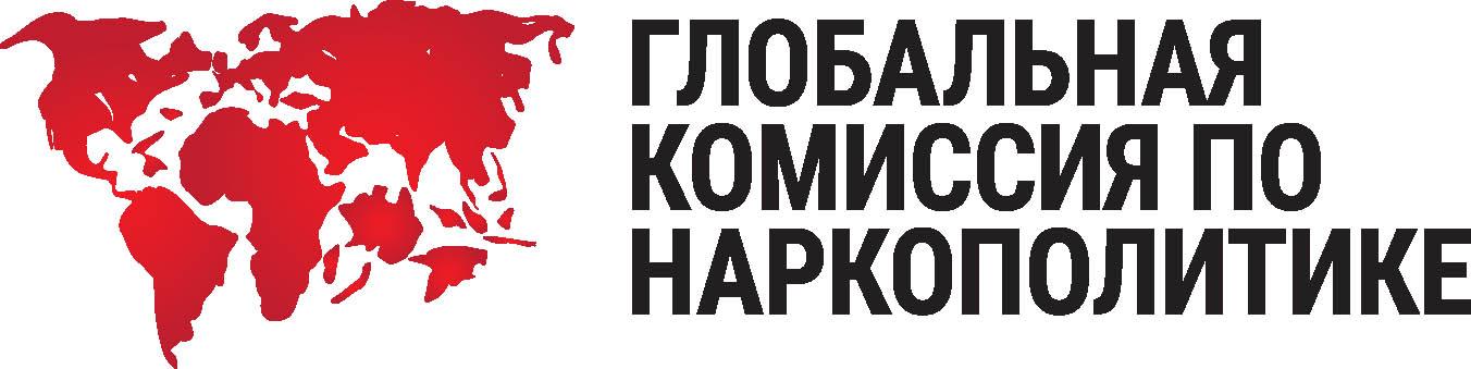 GCDP Russian Logo